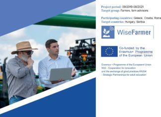 digitalne tehnologije u poljoprivredi